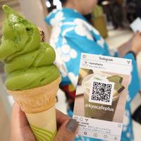 京ばあむ 清水店の写真・動画_image_278373