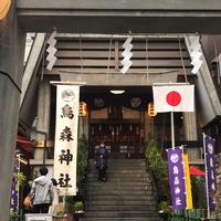 烏森神社の写真・動画_image_295851