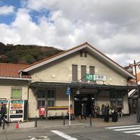 大磯駅の写真・動画_image_299739
