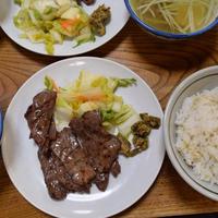味太助分店の写真・動画_image_301753