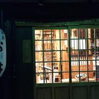 和彩 八倉の写真・動画_image_305097
