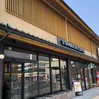 スターバックスコーヒー 出雲大社店(STARBUCKS COFFEE)の写真・動画_image_307421