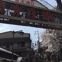宝山寺の写真・動画_image_308497