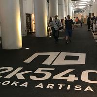 2k540 AKI-OKA ARTISANの写真・動画_image_311151