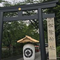 松陰神社の写真・動画_image_314749