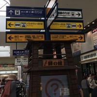 川越駅の写真・動画_image_316383