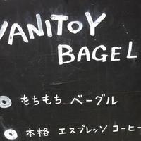 VANITOY・BAGELの写真・動画_image_316390