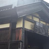まめ屋川越店の写真・動画_image_316407