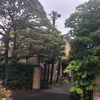 旧山崎家別邸の写真・動画_image_324317