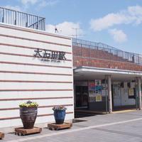 大石田駅の写真・動画_image_324560