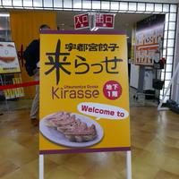 来らっせ 本店の写真・動画_image_328589