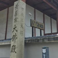 正法寺の写真・動画_image_341900