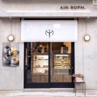 ain sophの写真・動画_image_342520