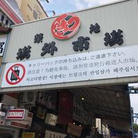 東京都中央卸売市場築地市場の写真・動画_image_408103