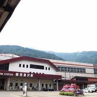 越後湯沢駅の写真・動画_image_409643