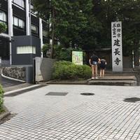 建長寺の写真・動画_image_431380