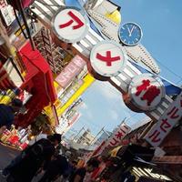 上野アメ横商店街(アメ横)の写真・動画_image_432093
