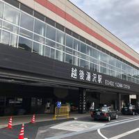 越後湯沢駅の写真・動画_image_442940