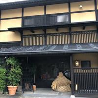 越後湯澤 HATAGO井仙の写真・動画_image_442941