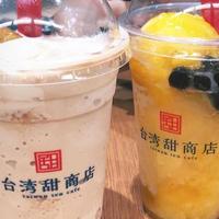 台湾甜商店 新宿店の写真・動画_image_458730