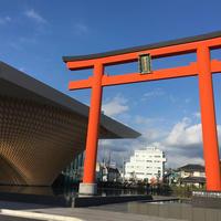 静岡県富士山世界遺産センターの写真・動画_image_469097
