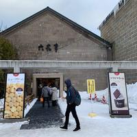六花亭 小樽運河店の写真・動画_image_483725