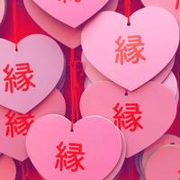 三光稲荷神社の写真・動画_image_510612