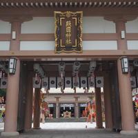 照国神社の写真・動画_image_522714