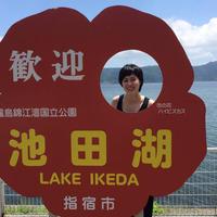 池田湖の写真・動画_image_522720