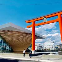 静岡県富士山世界遺産センターの写真・動画_image_534250