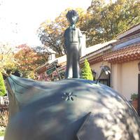 星の王子さまミュージアムの写真・動画_image_542008