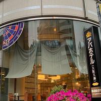 アパホテル〈大阪天満〉の写真・動画_image_557920