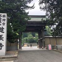 建長寺の写真・動画_image_563662