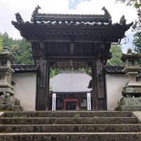 如意輪寺の写真・動画_image_563792