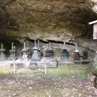 浄妙寺の写真・動画_image_563820