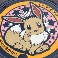 指宿警察署指宿駅前交番の写真・動画_image_568655
