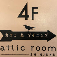 アティックルーム新宿 (attic room SHINJUKU)の写真・動画_image_570625
