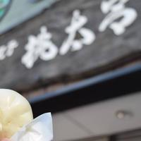 桃太呂 浜町店の写真・動画_image_570757