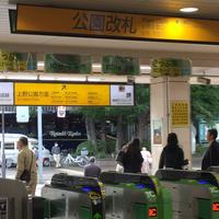 上野駅の写真・動画_image_570953