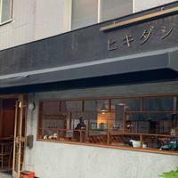 ヒキダシ(旧店名:ヒキダシカフェ)の写真・動画_image_574235