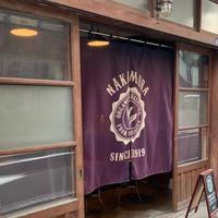 Nakamura Tea Life Store ナカムラ・ティー・ライフ・ストアの写真・動画_image_579815