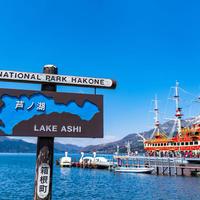 芦ノ湖の写真・動画_image_583280