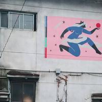 三軒家アパートメントの写真・動画_image_602902