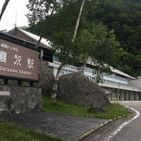 扇沢駅の写真・動画_image_605583