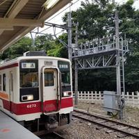 新高徳駅の写真・動画_image_608251