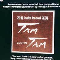 TAM TAMの写真・動画_image_628074