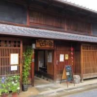 奈良町にぎわいの家 Naramachi Nigiwai-no_Ieの写真・動画_image_630170