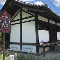 般若寺の写真・動画_image_645452