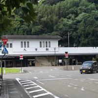 人吉駅の写真・動画_image_648258