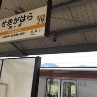 関ヶ原の写真・動画_image_664925